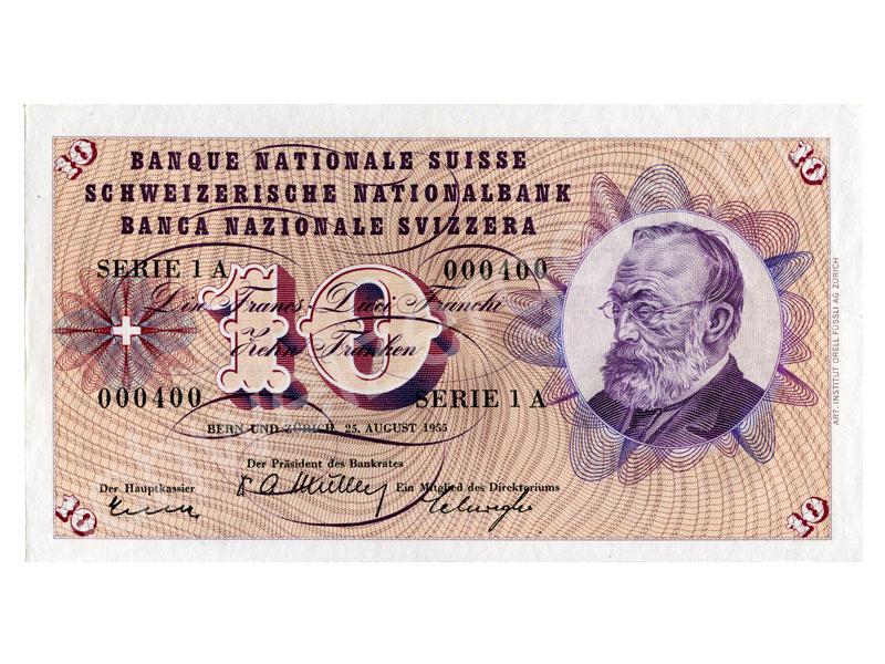 Monnaie Suisse Johannes Muller Billets De Banque 5eme Emission
